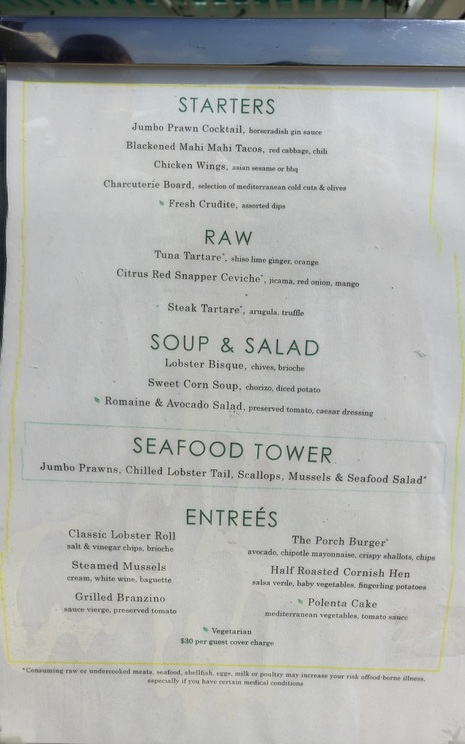 Porch Menu on Celebrity Reflection