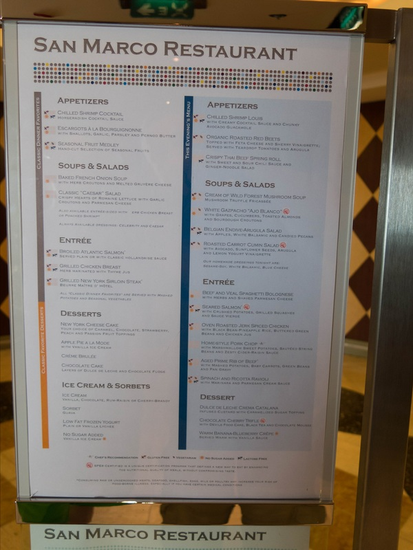 Food menu aboard the Celebrity Summit during a Spring ...